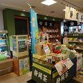 写真:竹茗堂 エスパルスドリームプラザ店