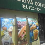 目黒駅東口