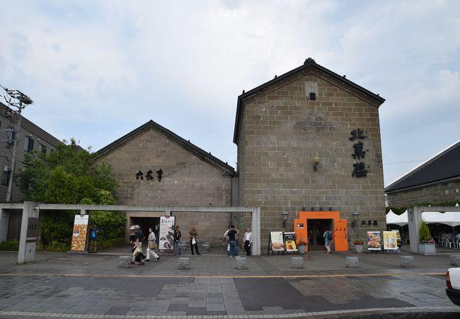 六花亭 小樽運河店