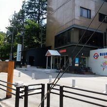 黒部峡谷トロッコ電車駅前 フィール宇奈月