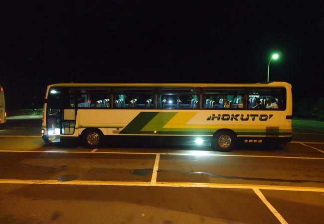 北都交通函館定期観光バス