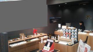 然花抄院 京都・時代祭館 十二十二店