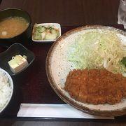 平日にロースカツ定食を1000円でいただきました。