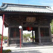 旧お盆の大聖寺