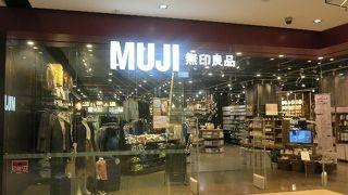 ムジ (ザ ギャラリーズ店)