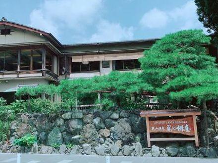 嵐山温泉 嵐山辨慶 写真