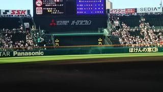高校野球の聖地☆
