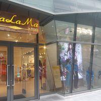LALAMA by NARAYA (サイアムスクエアワン店)