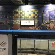 MRT/台湾高鉄乗換駅