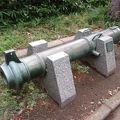 写真:長州藩大砲鋳造場跡