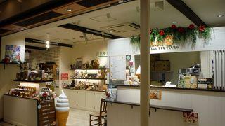 ヤマダ・ビー・ファーム 岡山一番街店