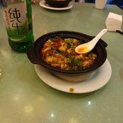 有名な麻婆豆腐のレストラン