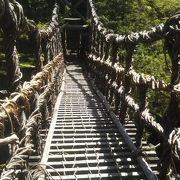 橋を渡るために500円