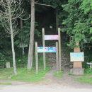 日守山公園