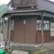 長谷寺・大仏見学のお土産で有名
