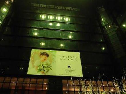 ホテルマイステイズ宇都宮 写真