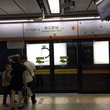 珠江新城駅