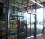 ビックカメラ (水戸駅店)