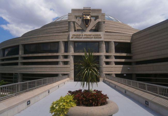 アフリカ系アメリカ人歴史博物館