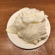 キャベツの漬物の美味しさにびっくり!!