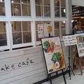 写真:J.S. PANCAKE CAFE 札幌ステラプレイス店