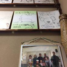 有名人の写真やサインが飾られていました。
