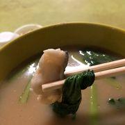 スープが絶品のMr Fish。