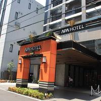 アパホテル <東梅田 南森町駅前>