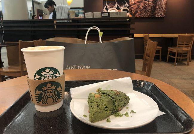 スターバックス・コーヒー 横浜ベイサイドマリーナ店