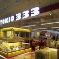TOKIO 333