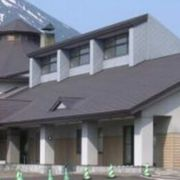日帰りで京極温泉