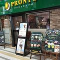 写真:プロント 福岡新天町店