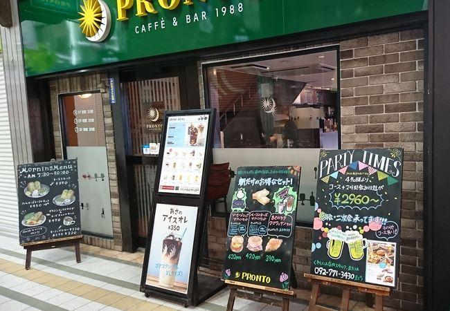「pronto 福岡新天町店」の画像検索結果