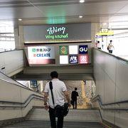 蒲田駅近くのモール