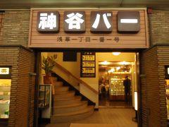 浅草のツアー