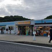 小田原厚木道路上りの休憩ポイント