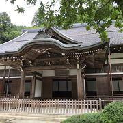 親しめた禅の修行寺