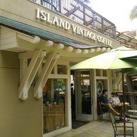 アイランドヴィンテージコーヒー (ロイヤルハワイアンセンター店)