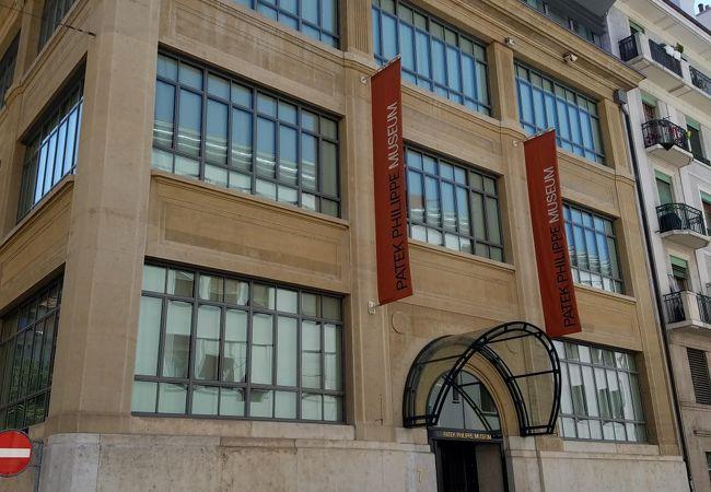 パティック フィリップ時計博物館