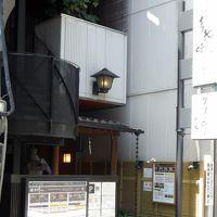味司 野村