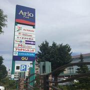 ファミリー向け商業施設「アリオ札幌」