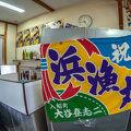写真:お食事処日本海