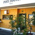 おしゃれなベトナム料理のお店。