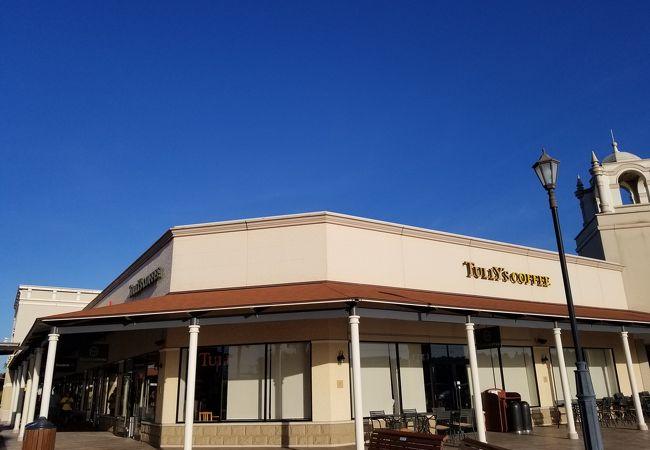タリーズコーヒー あみプレミアム・アウトレット店