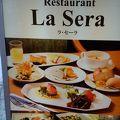 レストランラセーラがおすすめのホテルJALシティ青森