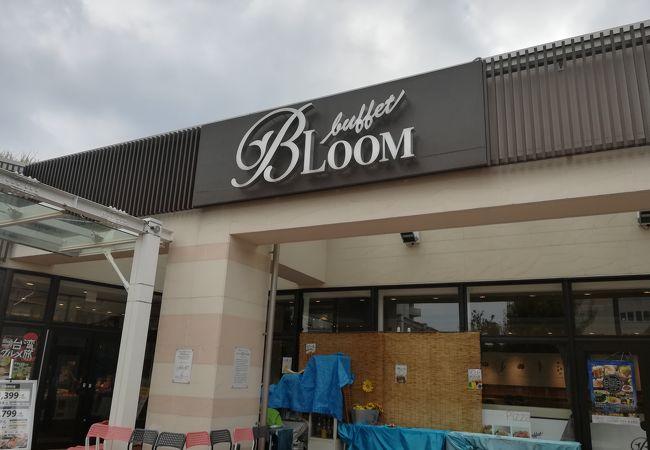 ブッフェブルーム ボーノ相模大野店