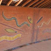 アナング族の文化に触れることが出来る