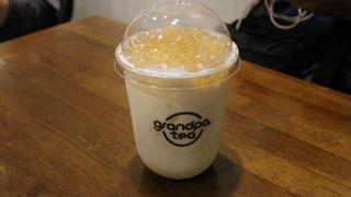 GRANDPA 爺茶1号店