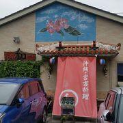 珍しくランチのある沖縄料理屋さん