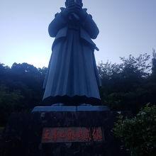 日本一大きな天草四郎
